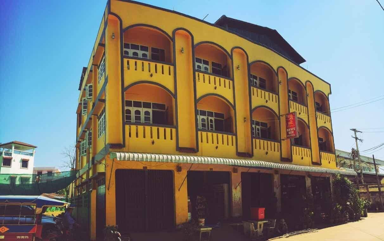 Shwe Sin Hotel Tachileik Myanmar