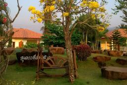 丹塞度假酒店 Dansai Resort Hotel