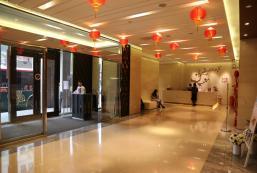 桃花園飯店 Tao Garden Hotel
