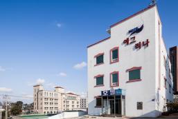 仁川機場耶格利納酒店 Incheon Airport Yegrina Hotel