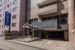 MYSTAYS札幌中島公園別館酒店 HOTEL MYSTAYS Sapporo Nakajima Park Annex
