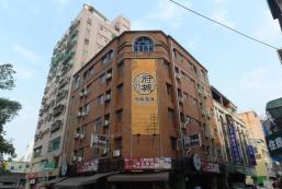 府城商旅 At Tainan Inn