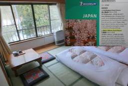元箱根旅館 Moto-Hakone Guest House