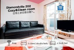 38平方米2臥室公寓(大阪) - 有1間私人浴室 DM-202/LEGAL!calm area Dotonbori/Osaka Castle/USJ/