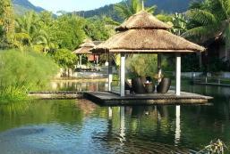 天堂旅館 Pairadise Guesthouse