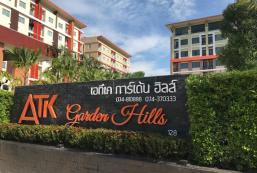 ATK花園山丘酒店 ATK Garden Hills Hotel