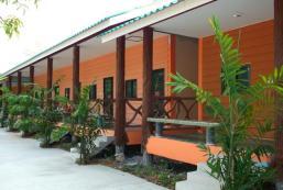 倫恩汪之家度假村 Baan Ruenkwan Resort