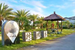 棕櫚島民宿 Palm Island.