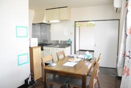 35平方米1臥室公寓(旭川) - 有1間私人浴室 Parking, wifi,close to Biei,Zoo&Ramen village205A