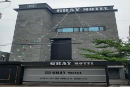 灰色汽車旅館 Gray Motel