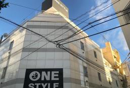 唯一風格旅館 ONE STYLE