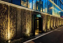 橫濱櫻木町雷索爾酒店 Hotel Resol Yokohama Sakuragicho
