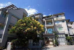 松海與花民宿 Pine Sea and Flower Hostel