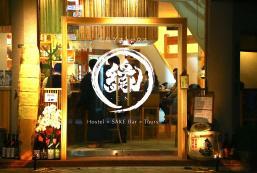 廣島EN青年旅館 Hiroshima Hostel EN