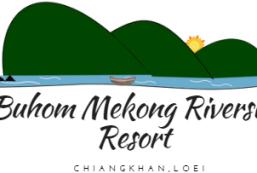 布霍美空河濱度假村 Buhom Mekong Riverside Resort
