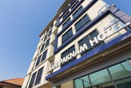 巴安帕康酒店 BAAN PAKNAM HOTEL