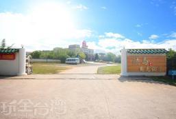 金門陸島酒店 Kinmen Ludao Hotel