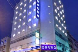 全台大飯店 Formosa Hotel