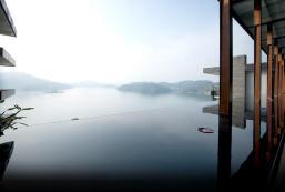 日月潭涵碧樓酒店 The Lalu, Sun Moon Lake