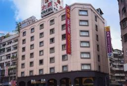 大來飯店 Delight Hotel