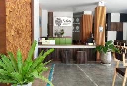 奧南生態旅館 Aonang Eco Inn