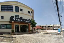 PL別墅格蘭德酒店 Grand PL Ville Hotel