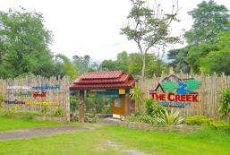 小溪花園度假村(懷南林度假村) The Creek Garden Resort (Huainamrin Resort)