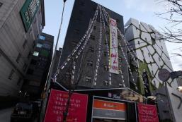 哈南妍酒店 Hanam Yeon Hotel