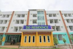 DD Residence Hotel DD Residence Hotel