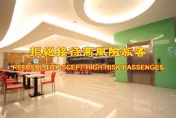 鐵道大飯店 Tie Dao Hotel