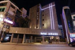 阿瑪雷酒店 Amare Hotel
