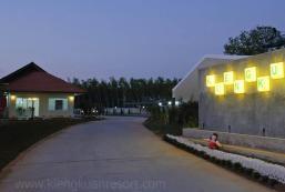 金關度假村 Kieng Kuan Resort