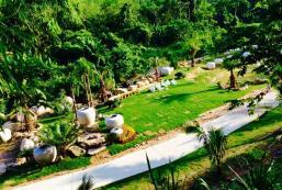 銀色花園度假村 Silver Garden Resort
