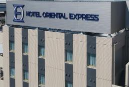 東京蒲田東方快捷酒店 Hotel Oriental Express Tokyo Kamata