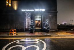 全州生態駐足酒店 Jeonju Ecostay Hotel