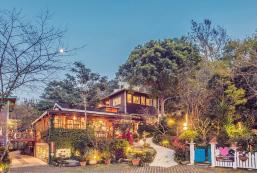 南庄橄欖樹咖啡民宿 Olive-Tree Village