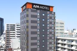 上野稻澤町站北APA酒店 APA Hotel Ueno Inaricho Ekikita