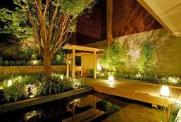 箱根時之雫日式旅館 Hakone Tokinoshizuku
