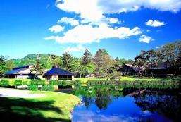 輕井澤王子大酒店西館 Karuizawa Prince Hotel West