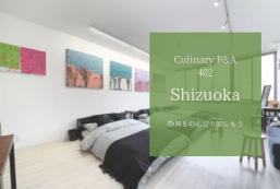 35平方米1臥室公寓 (濱松) - 有1間私人浴室 Culinary B&A 402