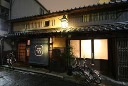 HARU家旅館 - Book HARUYA Umekouji TYPE B