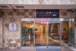 23平方米1臥室公寓(心齋橋) - 有1間私人浴室 EXE心斎橋ホテルⅠ号館