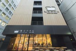 Henn na Hotel Osaka Shinsaibashi Henn na Hotel Osaka Shinsaibashi