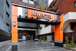 APA Hotel Komagome Ekimae APA Hotel Komagome Ekimae