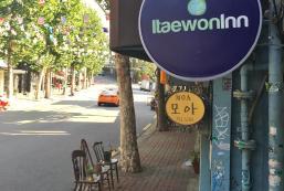 梨泰院旅館 Itaewon Inn