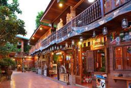 Klongsaunplu Resort Klongsaunplu Resort