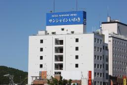 Hotel Sunshine Iwaki Hotel Sunshine Iwaki