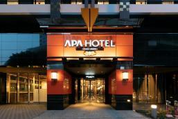大阪梅田APA酒店 APA Hotel Osaka Umeda