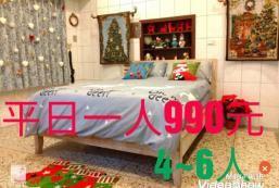 20平方米1臥室獨立屋 (小琉球) - 有1間私人浴室 Liuqiu  Christmas  sea view  four or six people ya