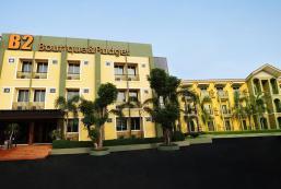 B2武里南經濟精品酒店 B2 Buriram Boutique and Budget Hotel